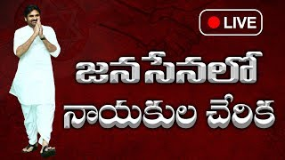 Download Video LIVE | New Leaders Joining in JanaSena Party | Kakinada | JanaSena Porata Yatra | Pawan Kalyan MP3 3GP MP4