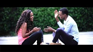 Mulugeta Arega - Yeman Nat የማን ናት (Amharic