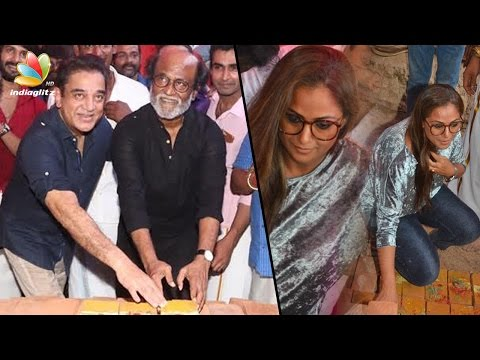 Huge castle to the actors :  Rajini, Kamal and Simran speech at Nadigar Sangam New Building Pooja