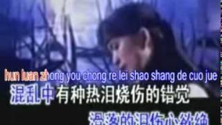 pinyin黄昏huang hun