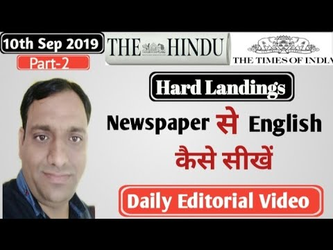 The Hindu/ Times of India Editorial Analysis, Grammar, Vocabulary