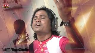 Ame Thakoro Kshatriya Samaj Na |DJ| - HD - Jagdish Thakor