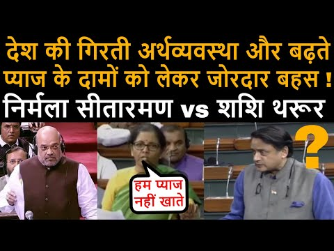 Shashi Tharoor vs