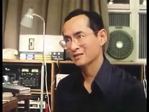 Soul of a Nation :The Royal Family of Thailand by BBC 1979