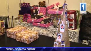 Одесситы массово собирают рождественские подарки для сирот