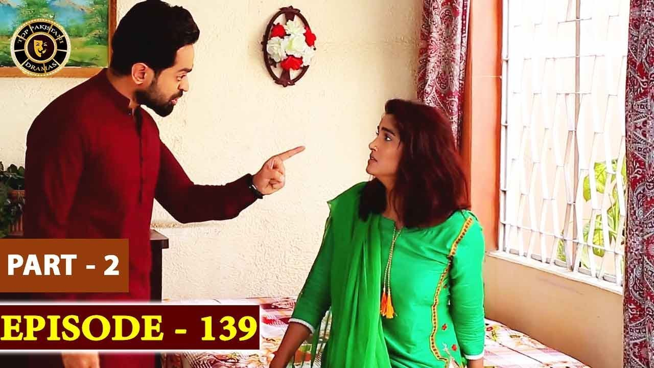 Meri Baji Episode 139 - Part 2 - Aug 29, 2019 ARY Digital