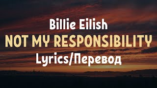 Billie Eilish - NOT MY RESPONSIBILITY (Lyrics/Перевод)