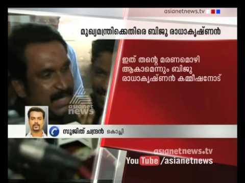 Biju Radhakrishnan's Sexual Allegations Against Oommen Chandy