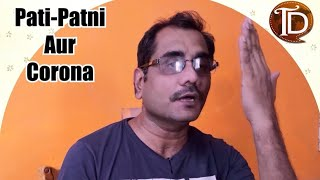 Pati Patni Aur Corona | Standup Comedy | Guest post