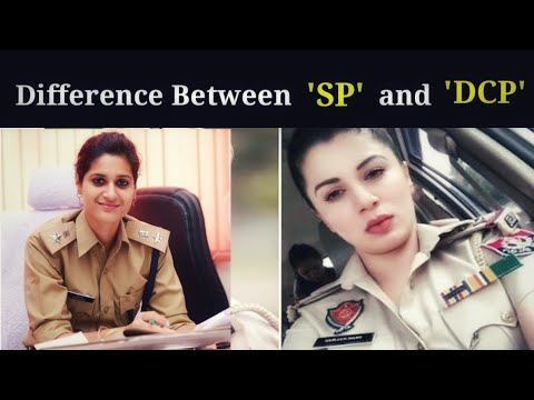 Difference Between SP And DCP || SP और DCP में अंतर ।।