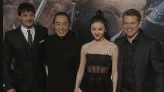 'The Great Wall' Premiere