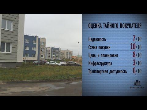 новостройки москвы форум
