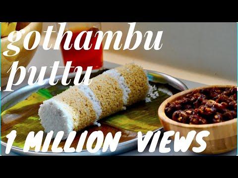സോഫ്റ്റായ ഗോതമ്പു പുട്ട് || Soft Wheat Puttu || Gothambu Puttu ||Ep: no 101