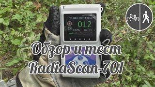 Обзор и тест дозиметра RadiaScan-701\Радиаскан-701