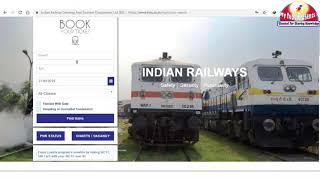 How To Change Passenger's Name In IRCTC E Ticket || IRCTC ई-टिकट में यात्री का नाम कैसे बदलें.