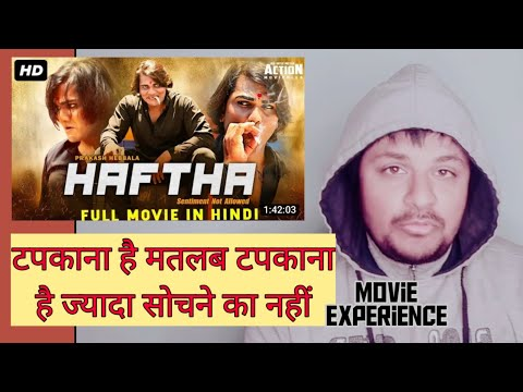 Haftha ( 2020 ) ll hindi dubbed movie REVIEW ll Vardhan raghav naag bimba shree ll akhilogy