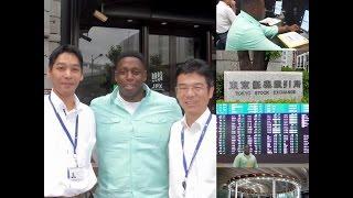 My Tokyo Stock Exchange vist (5 mins)