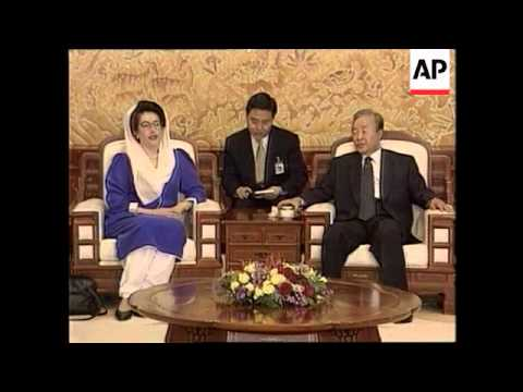 SOUTH KOREA: PRIME MINISTER BENAZIR BHUTTO VISITS SEOUL