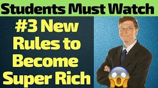Bill Gates #3 Rules to become Super Rich | Students Must Watch | Top 3 Skills | Hindi