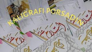 Kaligrafi Surat Al Kafirun Khot Naskhi