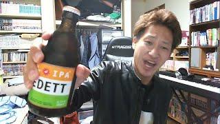 お好きな飲み物片手にゆるゆるとした時間をお過ごしください。 ♯宮崎奈穂子 ♯745ch.