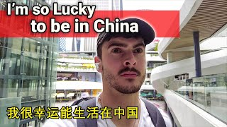 What is Life like in China After COVID? // 中国疫情之后的生活是什么样的?