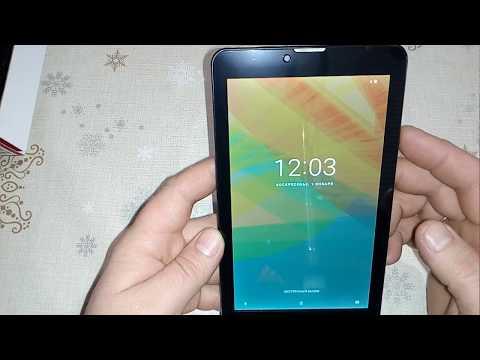 Распаковка планшет Prestigio GRASE 3157 3G