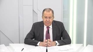 Ответы С.Лаврова в программе «Большая игра» на «Первом канале», Москва, 25 апреля 2020 года