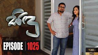 Sidu | Episode 1025 15th July 2020 Thumbnail