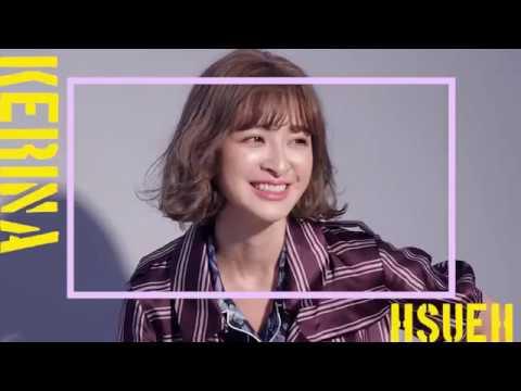 Kerina薛妞妞 告訴妳最新韓妝流行趨勢!
