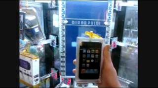I won an iPod Touch on Stacker!!!