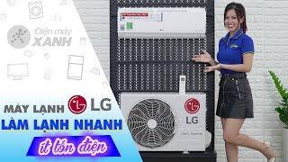 Máy lạnh LG: làm lạnh nhanh, ít tốn điện (V10ENH) | Điện máy XANH