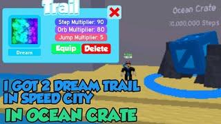 [ROBLOX] I GOT 2 DREAM TRAIL IN OCEAN CRATE|| SPEED CITY [OCEAN UPDATE]