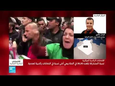 احتجاجات جديدة في الجزائر بعد إعلان انتخاب عبد المجيد تبون رئيسا  - نشر قبل 14 ساعة