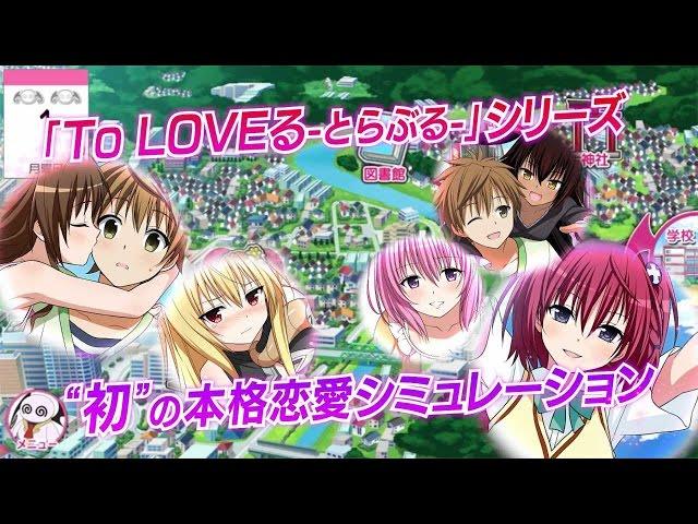 Gry online anime randki