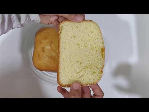 Making Vanilla Cake In Kent Bread Maker