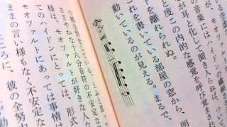 前半 https://youtu.be/3O0ILrhq_mk 小林 秀雄(こばやし ひでお、1902...