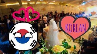 Южная Корея : Корейская свадьба. Долгожданное приглашение в команду.
