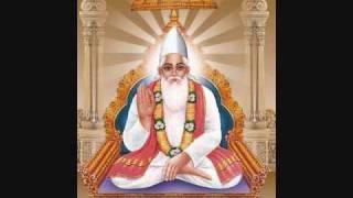 Kabir Saheeb Amritvani(3)