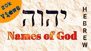 Hebrew names of God | 120 powęrful names of Yeshuva - Jesus.