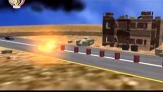 معركة الثأر (مدبلج باللغة الإنجليزية)      Sinai against terrorism