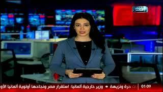القاهرة والناس | مصطفى بكري يفجر فضيحة تمويلية لإثنين من النشطاء خلال مؤتمر حماة الوطن