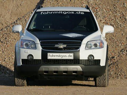 ДХО (скандинавский свет) на Chevrolet Captiva