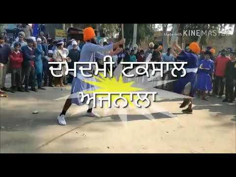 Download #santjarnailsinghbhindranwale DAMDAMI TAKSAAL AJNALA