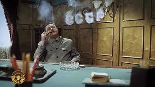 Иосиф Сталин - Всемирная история в лицах «Добрый вечер» - Пародия