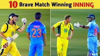 Top 10 Match Winning Knocks in Cricket ll Best ODI Innings in Cricket History ll By The Way