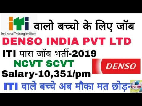 #DENSO#INDIA#PVT#LTD ITI CAMPUS PLACEMENT IN INDIAN TECHNOLOGY ITI ABUPUR  GHAZIABAD