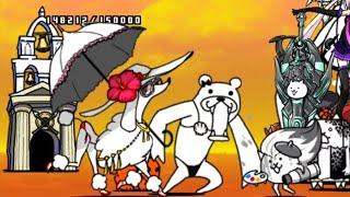 [냥코대전쟁 부계정] 와! 여름이다냥~! 2성—올해도 여름이...~여름아! 부탁해!