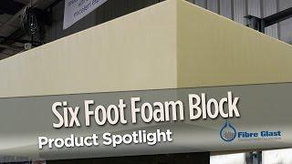 видео foam block