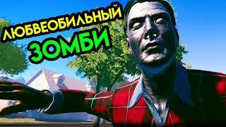 John, The Zombie #3 | Любвеобильный зомби | Упоротые Игры